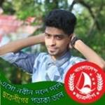 Aminul Tamim Profile Picture