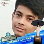 Munib H Khandoker Profile Picture