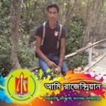 Ranjon Biswas Profile Picture