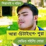 M A Kamal Joy Profile Picture