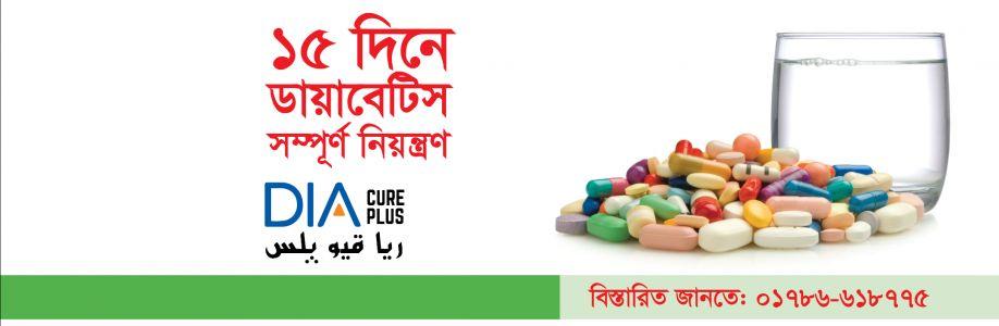 ডায়া কিউর প্লাস Cover Image