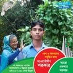 মোঃহিরন হাওলাদারপাদ্রীশিবপুর বাকেরগঞ্জ বরিশাল Profile Picture