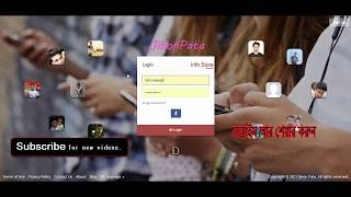 How to earn money form  jibonpata bangla tutrial
