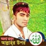 Rakesh Khan