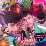 Salim Islam Profile Picture