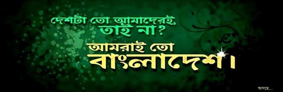 Abdur Sohag Cover Image