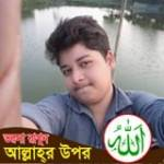 Ratul Hasan Profile Picture