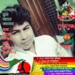 Sajib Mondol Profile Picture