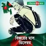 ইয়াকুব মাহীর Profile Picture