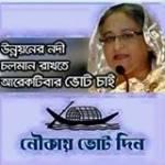 অন্তন রাজ দেব Profile Picture