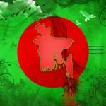 সোনার বাংলাদেশ Profile Picture