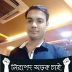 Forhad Hossain Mazumder Profile Picture