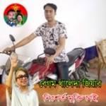 Mdmohsin Mohsin Profile Picture