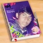 Skr Roy Profile Picture