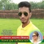Masud Mukto Profile Picture