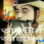 Tanvir Bukhatir Profile Picture
