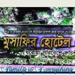 Badshamia Mosafir Profile Picture