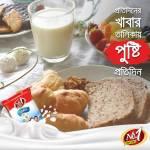 Md. Rajib Hossain Profile Picture