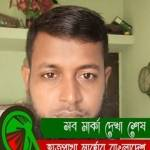 Md Jamil Ahmed Profile Picture