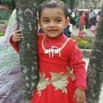 Sagar Chowdhury Profile Picture