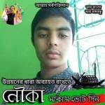 Alauddin Bsl Profile Picture