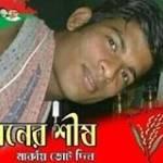 Kamrul Islam Profile Picture