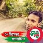 Mohsin Joy Profile Picture