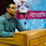 Majedul Islam Profile Picture