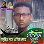 Bishaw Jit Das Profile Picture