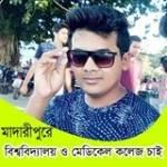 Topu Topu Rayhan Profile Picture
