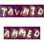 Tawhid Ahmed Profile Picture