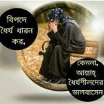 shuma shultana Profile Picture