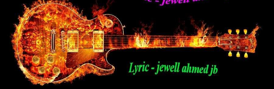 jewell ahmed jb Cover Image