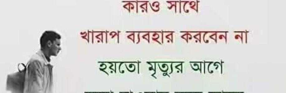 Mir Hiyum Cover Image