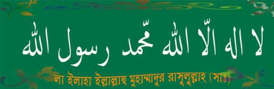 IBRAHIM Cover Image