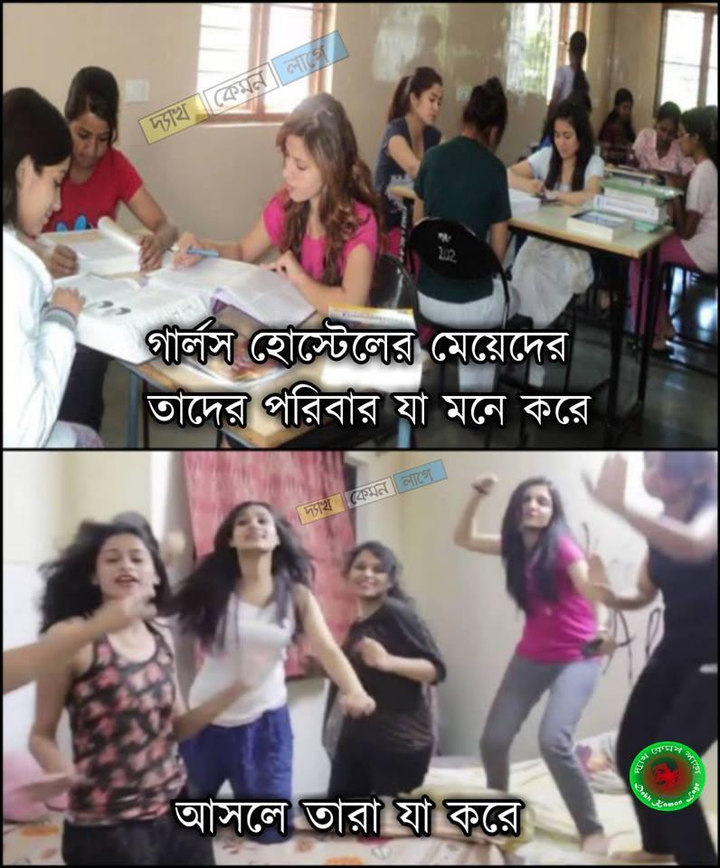 দ্যাখ কেমন লাগে - কথা কিন্তু ঠিক...   Facebook
