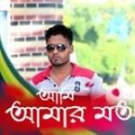 Roton Bogra Profile Picture