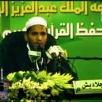 Kawsar Ahmad Arefy Profile Picture