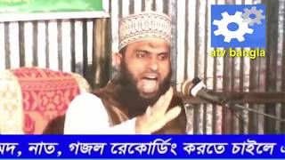 হযরত মাওলানা রফিকুল ইসলাম পার্ট#5 । হযরত দাউদ আঃ অলৌকিক শক্তি - ব্যবসা নিয়ে ওয়াজ