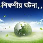 Abrar Huq Profile Picture