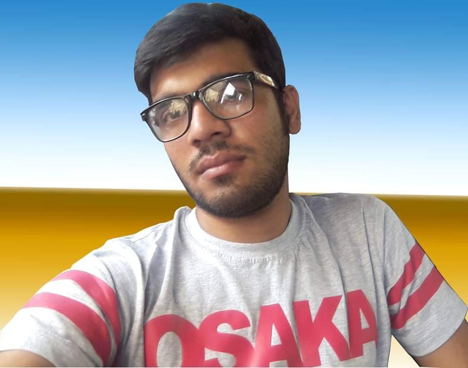 Alamgir Hossin Profile Picture