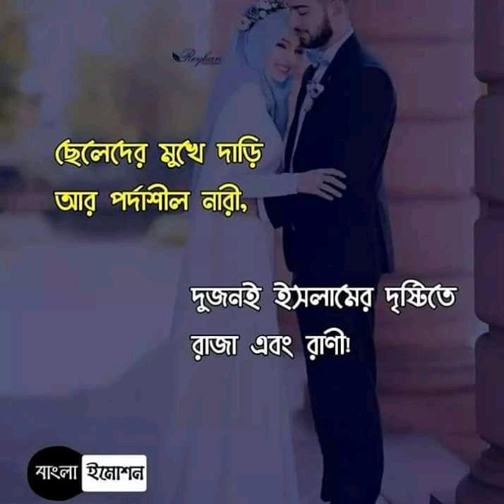 Shanto Islam