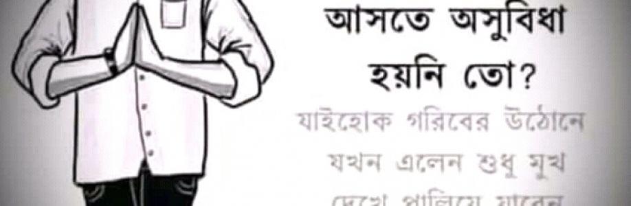 Protik Shaha Cover Image