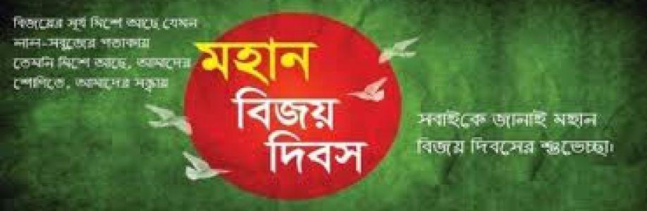 Ashraful Islam Cover Image
