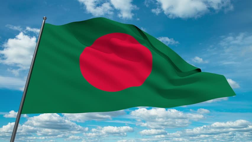 Bangladesh country about