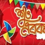 Palash Datta Profile Picture