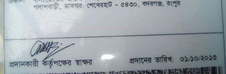 Md jibon chowdhury Cover Image