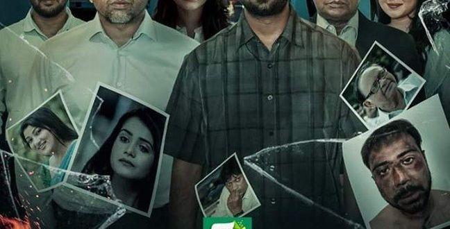 22 April Telefilm Apurbo Mehazabien Nisho Nabila Bangla Natok 2019 22
