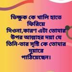 মনিরুল ইসলাম মাহিম Profile Picture