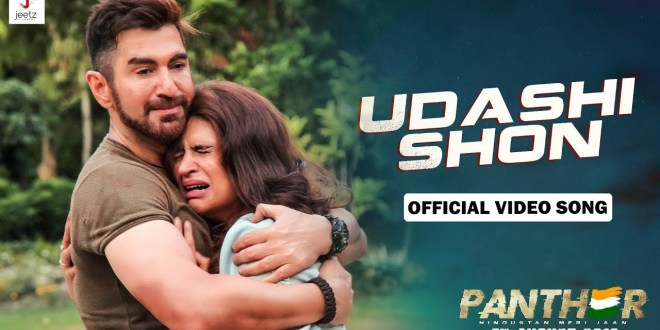 Udashi Shon Full Video Song Panther 2019 Ft. Jeet & Shraddha Das HD